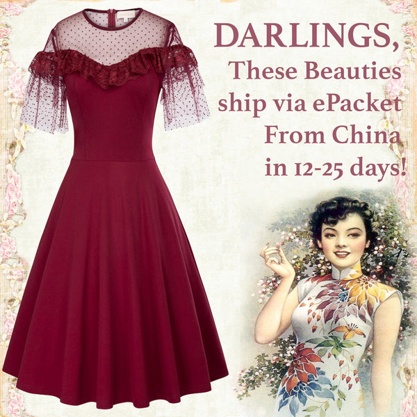 Wine Red Sheer Illusion Flutter Sleeves Swing Dress