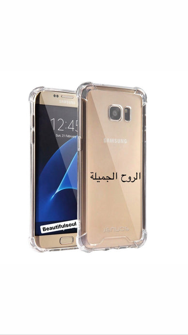 Samsung Clear Transparent