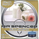 Air Spencer Cartridge - Relax Shampoo - Auto Obsessed