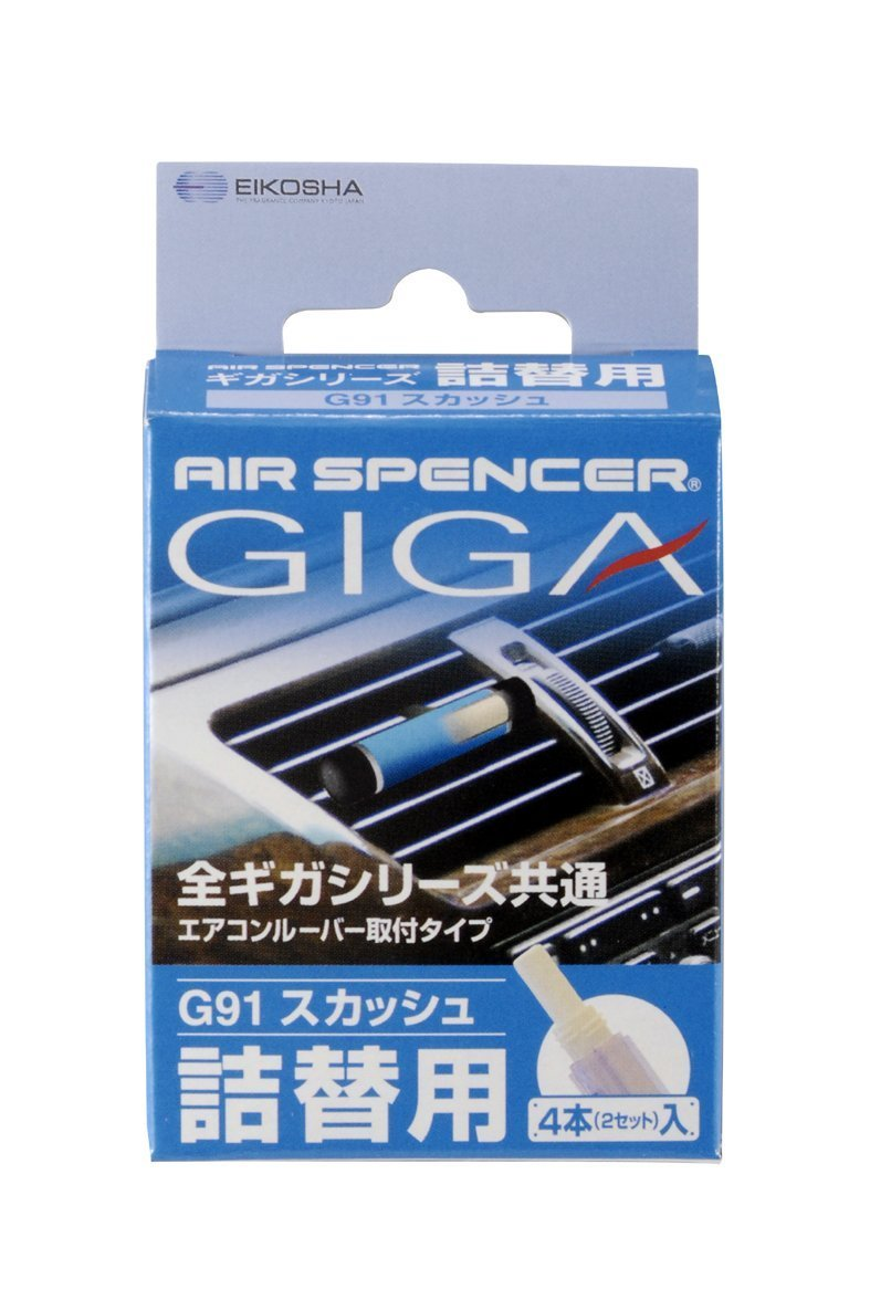 Air Spencer Giga Refill-Squash - Auto Obsessed