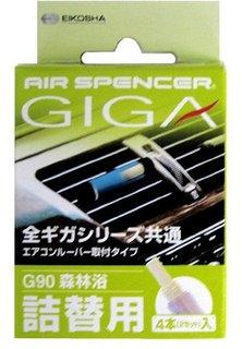 Air Spencer Giga Refill- Green Breeze - Auto Obsessed