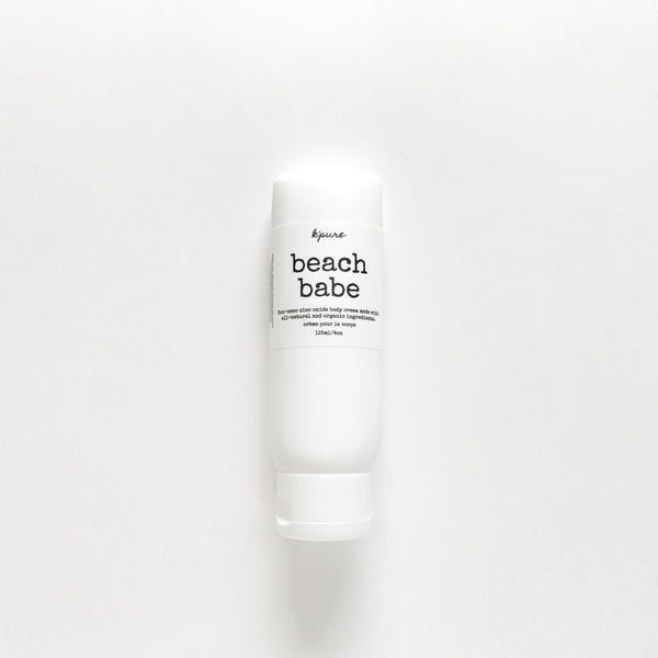beach babe sun cream - ONLY 1 LEFT!