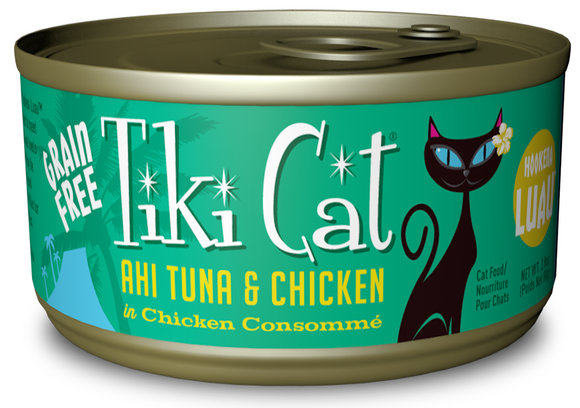 Tiki Cat Hookena Luau Grain Free Ahi Tuna And Chicken In Chicken Consomme Canned Cat Food