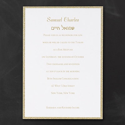 Savvy Wedding Invitation Suite  Gold Glitter