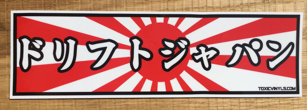 DRIFT JAPAN Kanji  JDM Drift Slap Sticker