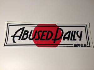Abused Daily Slap Sticker