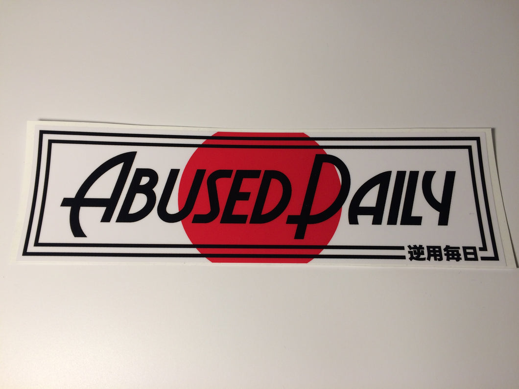 Abused Daily Slap Sticker - ToxicVinyls