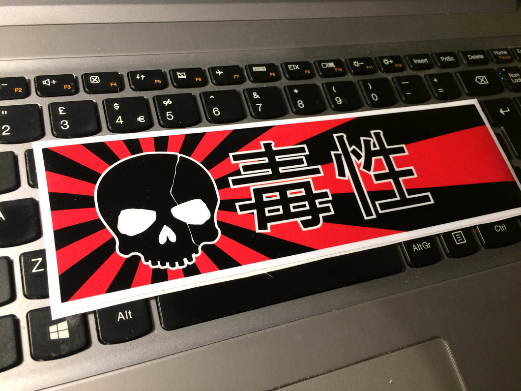 TOXIC Sunrise skull JDM Slap Sticker