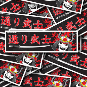 Street Samurai  JDM Slap Sticker