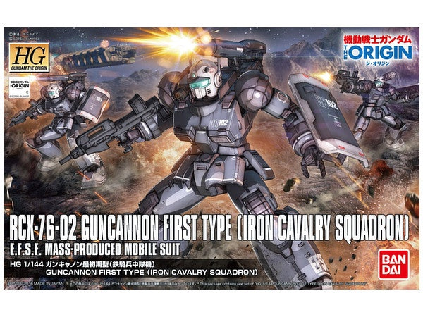 The Origin - 1/144 HG Guncannon First Type (Iron Cavalry Company)