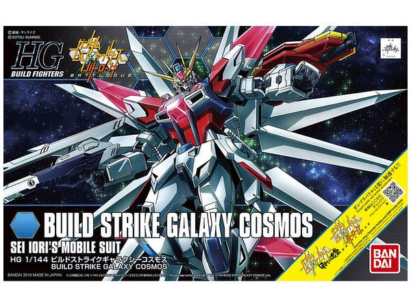 HG Build Strike Galaxy Cosmos 1/144