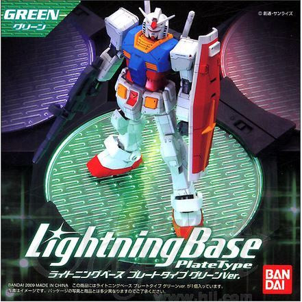 Action Base Lightning Base Plate Type Green Ver.