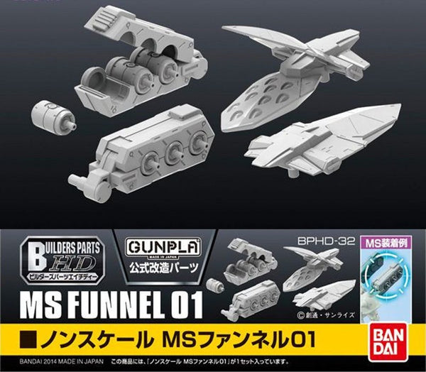 Builders Parts - MS Funnel 01