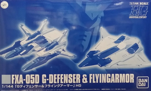 HG FXA-05D G-Defenser & Flying Armor 1/144