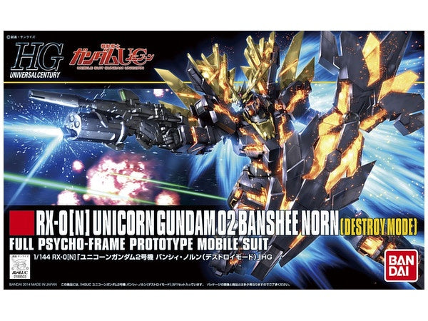 HG #175 Unicorn Gundam 2 Banshee Norn (Destroy Mode) 1/144