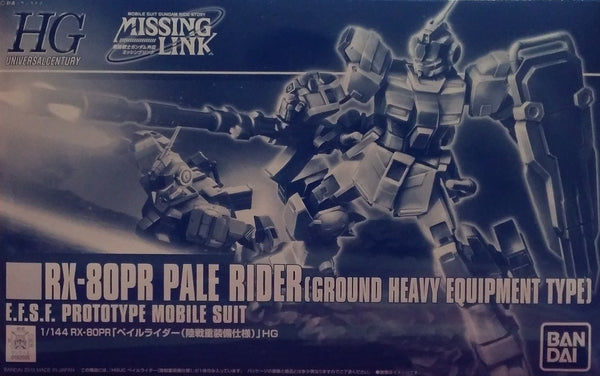 HG RX-08PR Pale Rider (Ground Heavy Equipment Type) 1/144