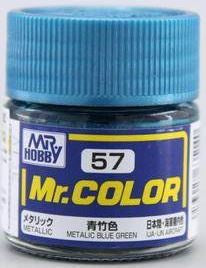 Mr. Color 57 - Metallic Blue Green (Metallic/Aircraft) C57