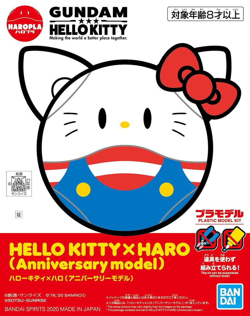 HG HAROPLA x Hello Kitty (Anniversary Model)
