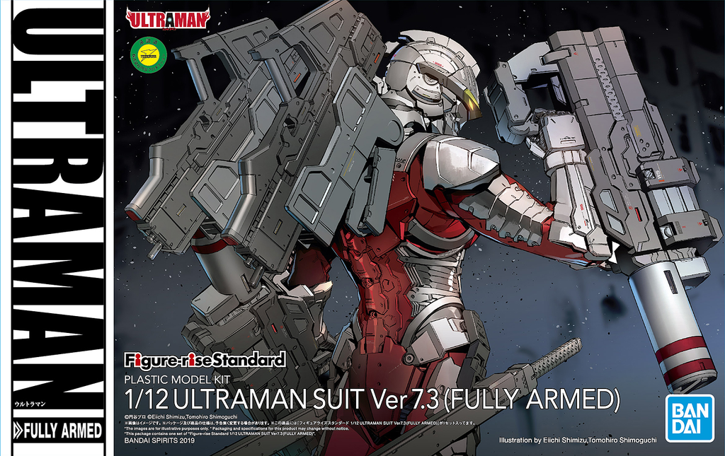 FR - Ultraman Suit Ver 7.3 (Fully Armed) 1/12