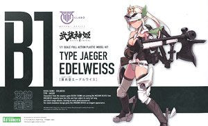 Megami Device - Jaeger Edelweiss