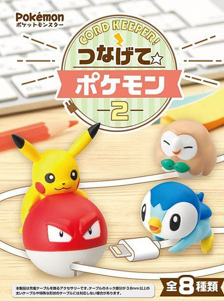 Rement Pokemon Cord Keeper Vol. 2