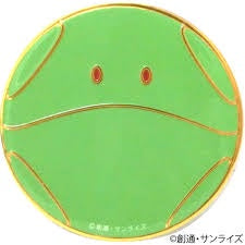 Gundam Cafe Pin Haro