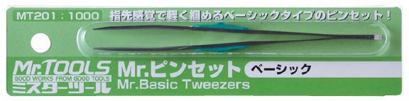 Mr Basic Tweezers