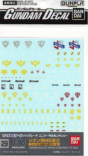 Gundam Decal 29 - Principality of Zeon
