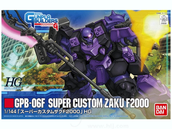HG Super Custom Zaku F2000