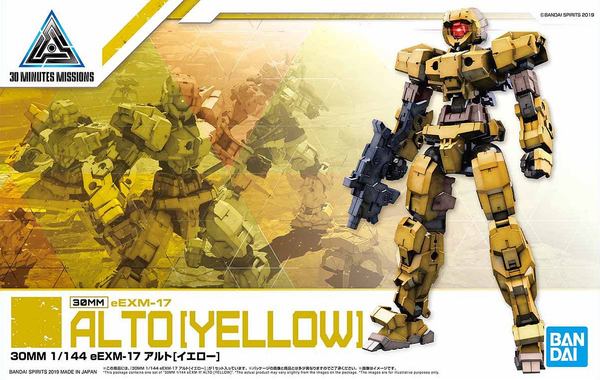 30MM eEMX-17 Alto [Yellow] 1/144