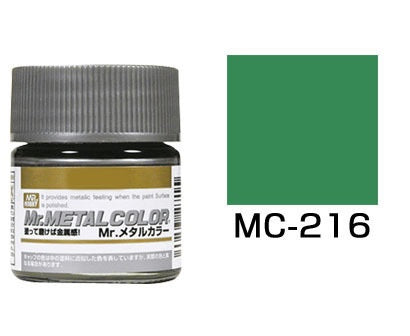 Mr Color Metal Color - MC216 Bronze
