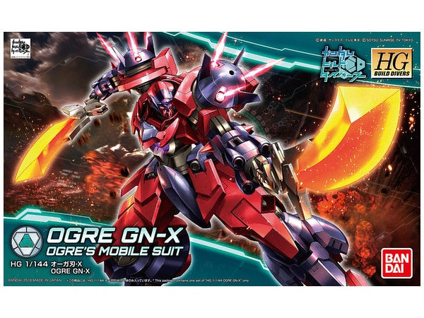 HGBD #005 Orge GN-X 1/144