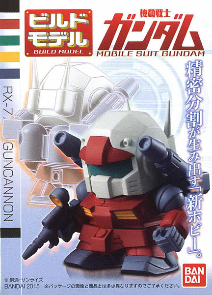 Gundam Build Model 12 Guncannon