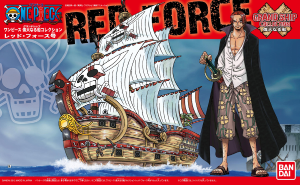 OP - Grand Ship Collection #004 - Red Force