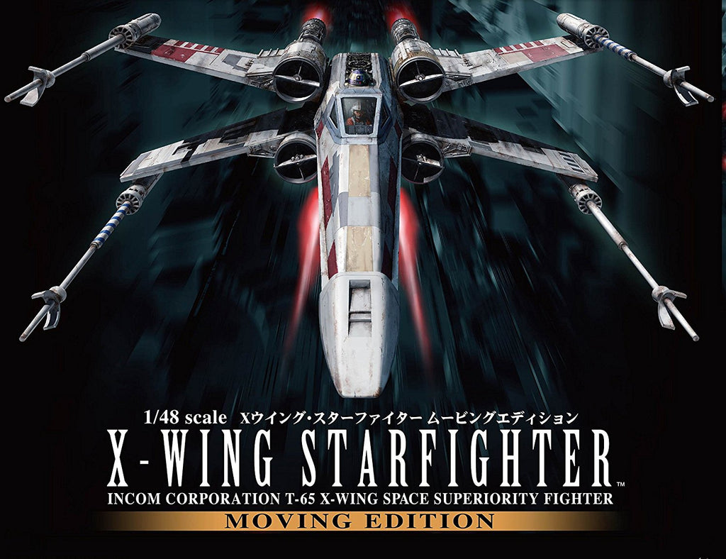 SW - 1/48 X-Wing Starfighter Moving Edition