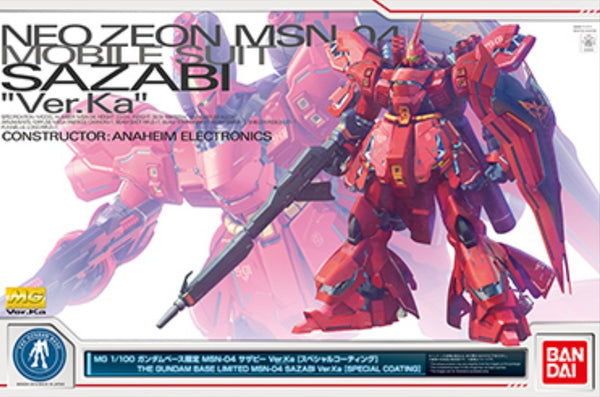 MG MSN-04 Sazabi Gundam Base Limited [Special Coating]