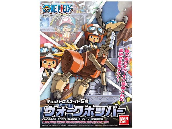 OP - Chopper Robo Super 5 Walk Hopper