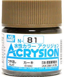 Acrysion N81 - Khaki (Flat/UK Combat Uniform)