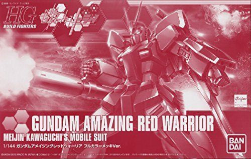 HG Amazing Red Warrior Plated Ver