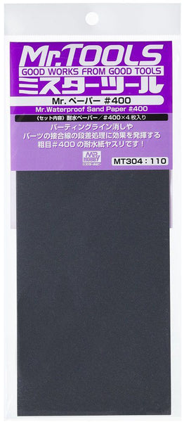 Mr. Waterproof Sandpaper #400 MT304