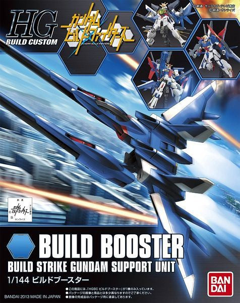 HGBC #001 Build Booster 1/144