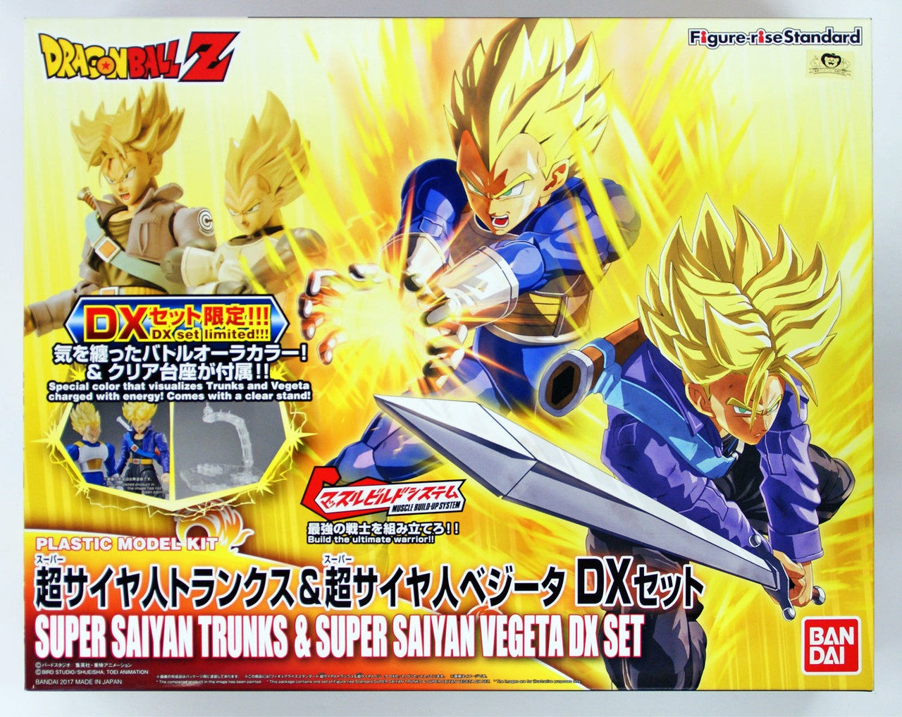 Figure-rise Super Saiyan Trunks & Super Saiyan Vegeta DX Set
