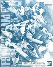 MG Gundam F91 2.0 Back Cannon Type & Twin V.S.B.R. Set Up Type 1/100