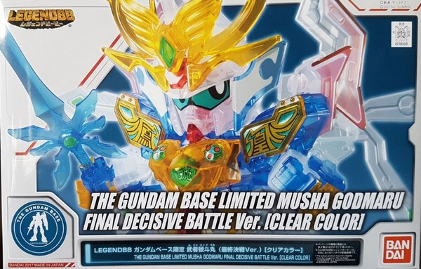 BB The Gundam base Limited Musha Godmaru Final Decisive Battle Ver. Clear Color