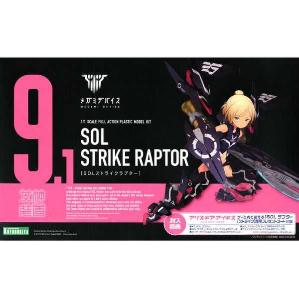 Megami Device - Sol Strike Raptor