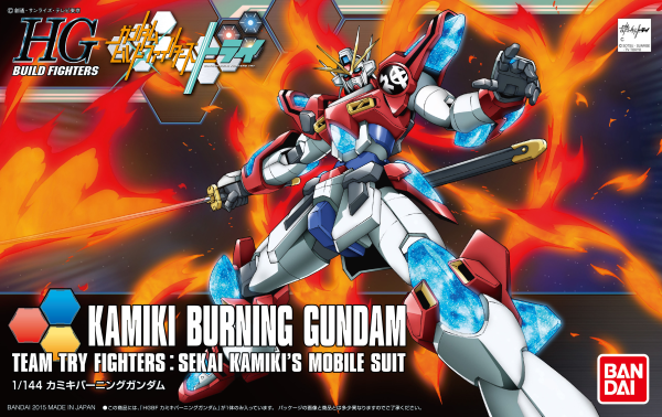 HG 1/144 #043 Kamiki Burning Gundam
