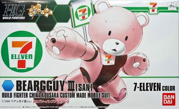HG 7-11 BearGguy III San China Kousaka Custom