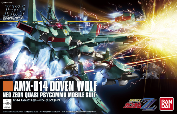 HG 1/144 #173 AMX-014 Doven Wolf
