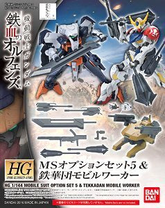 HG MS Option Set 5 & Tekkadan Mobile Worker 1/144