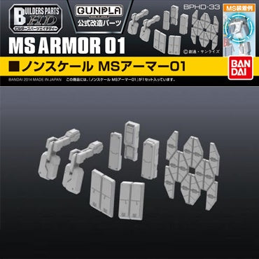 Builders Parts - HD 1/144 MS Armor 1